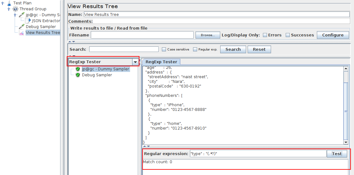 JMeter Regex Tester